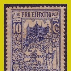 Sellos: GUERRA CIVIL, SELLOS LOCALES TOLEDO, TALAVERA DE LA REINA, FESOFI Nº 2 (*). Lote 202899245
