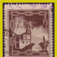 Sellos: GUERRA CIVIL, SELLOS LOCALES VIZKAYA, BILBAO, FESOFI Nº 4 (O). Lote 202900400