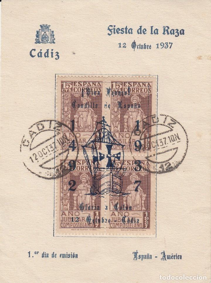 GUERRA CIVIL HOJITA CON BL. 4 AÑO JUBILAR COMP. FIESTA RAZA GLORIA A COLON CADIZ 12 OCT.1937 (Sellos - España - Guerra Civil - De 1.936 a 1.939 - Usados)