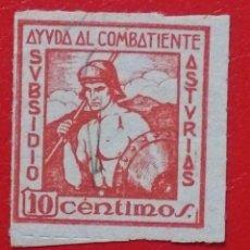 Sellos: SELLO SUBSIDIO AYUDA AL COMBATIENTE, ASTURIAS 10 CTS. Lote 202980985