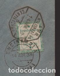 ENCINASOLA A ARACENA- SELLO BENEFICENCIA 5 CTS.SOBRE CARTA CIRCULADA, C.M. CORTEGANA-VER FOTOS (Sellos - España - Guerra Civil - Locales - Cartas)