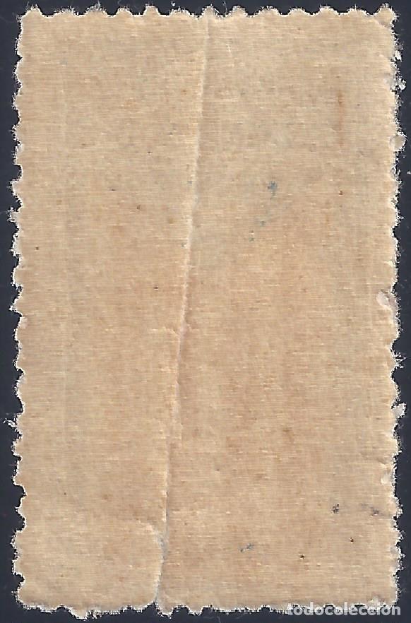 Sellos: VIÑETA CATALANISTA INDEPENDENTISTA. SOCIETAT DE LES NACIONS 1919. CATALUNYA LLIURE. LUJO. MNH ** - Foto 2 - 203106555
