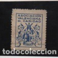 Sellos: VALENCIA, 5 CTS,-ASOCIACION VALENCIANA DE CARIDAD- VER FOTO. Lote 203188481