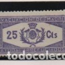 Timbres: MADRID.- 25 CTS,- LILA - AYUDA REFUGIADOS- NUEVO- VER FOTO. Lote 203189153