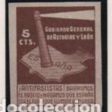 Timbres: ASTURIAS- 5 CTS- SIN DENTAR-- CONSEJO DE ASTURIAS Y LEON- VER FOTO. Lote 203190230