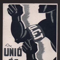 Sellos: POSTAL GENERALITAT CATALUNYA- U.G.T.-C.N.T. -UNIO ES FORCA- NUEVA- VER FOTOS. Lote 203295541