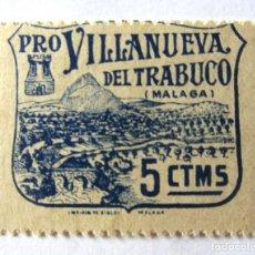 Sellos: GUERRA CIVIL. SELLO LOCAL PRO VILLANUEVA DEL TRABUCO (MALAGA) 5 CTMS ** LOT006. Lote 203358718