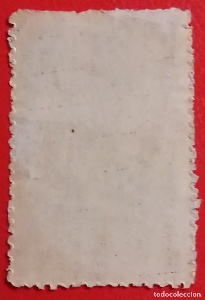 Sellos: SELLO MONTEPIO DE LA BOLSA DE BARCELONA, 1 PTA - Foto 2 - 203411698