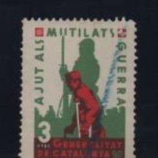 Sellos: GENERALITAT DE CATALUNYA,- 3 PTAS.-AJUT MUTILATS DE GUERRA- VER FOTO. Lote 203521470