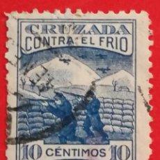 Sellos: SELLO CRUZADA CONTRA EL FRIO, 10 CENTIMOS. Lote 203548546