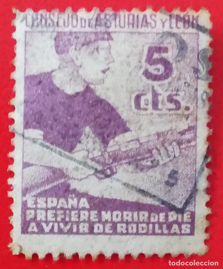 SELLO CONSEJO DE ASTURIAS Y LEON ESPAÑA PREFIERE MORIR DE PIE A VIVIR DE RODILLAS, 5 CTS (Sellos - España - Guerra Civil - De 1.936 a 1.939 - Usados)