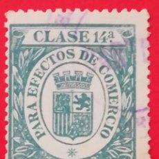 Sellos: SELLO PARA EFECTOS DE COMERCIO CLASE 14ª, 15 CTS. Lote 203549313