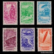 Sellos: BENEFICENCIA.1938.Hª CORREO.SERIE.NUEVO*.EDIFIL 21-26. Lote 203778431