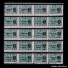 Sellos: BENEFICENIA.1941 VELAZQUEZ.5C.BLQ 20.MNH.EDIFIL NE 35. Lote 203814686
