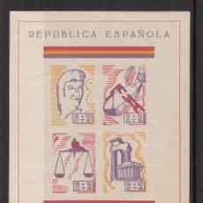 Selos: GUERRA CIVIL - VIÑETAS HB BELCHITE -NUEVA SIN FIJASELLOS. Lote 203895115