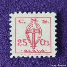 Timbres: RARA VIÑETA SELLO DE C.N.S ALAVA DE 25 CTS. FOURNIER. VITORIA.. Lote 203900721
