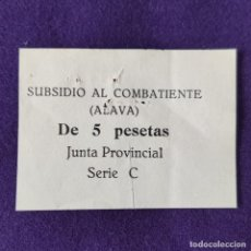 Sellos: VIÑETA SUBSIDIO AL COMBATIENTE (ALAVA). 5 PESETAS. JUNTA PROVINCIAL. SERIE C. MUY RARO. SELLO. VALE.. Lote 203904342