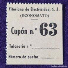 Sellos: VIÑETA VITORIANA DE ELECTRICIDAD S.A (ECONOMATO). CUPON Nº63. VITORIA (ALAVA). SELLO DEL ECONOMATO.. Lote 203905217