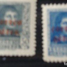 Sellos: ESPAÑA 1938 FERNANDO EL ATOLICO EDIFIL 845/846 NUEVOS SIN CHARNELAS. Lote 204076186