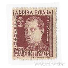 Sellos: SELLO ESPAÑA 1938 FALANGE JOSE ANTONIO ARRIBA ESPAÑA SIN VALOR POSTAL 50 CÉNTIMOS. Lote 204142285