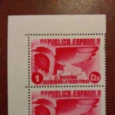 Timbres: AÑO 1936 ANIVERSARIO ASOCIACION DE LA PRENSA 1 CENTIMO NUEVO EDIFIL 711. Lote 204226858
