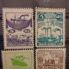 Timbres: AÑO 1936-37 CONSEJO DE ASTURIAS Y LEÓN NUEVOS. Lote 204227462
