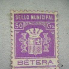 Sellos: VIÑETA, SELLO, BETERA, VALENCIA, GUERRA CIVIL, CORONA MURAL. Lote 204350340