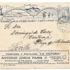 Sellos: TEMA COLON. BANDO NACIONAL. ANDALUCIA. SOBRE CIRCULADO DE HUELVA A SEVILLA. 1937. Lote 204430550