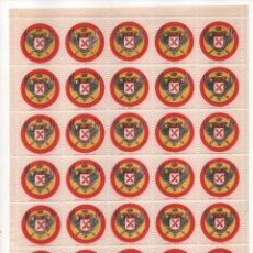 Sellos: HOJA COMPLETA CON 35 SELLOS - REQUETE- VER FOTOS. Lote 204475538