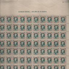 Sellos: HOJA COMPLETA CON 100 SELLOS 10 CTS- AUXILIO SOCIAL- VER FOTOS. Lote 204475902