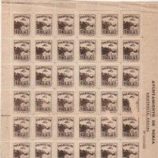 Sellos: NERJA- MALAGA- HOJA COMPLETA 10 CTS.- PRO AVIACION- VER FOTOS. Lote 204476012