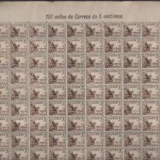 Sellos: CID, 5 CTS,- HOJA COMPLETA CON 100 SELLOS.- VER FOTOS-. Lote 204476122