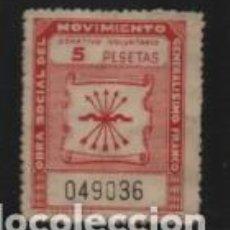 Sellos: OBRA SOCIAL DEL MOVIMIENETO GERAL. FRANCO. 5 PTAS.- VER FOTO. Lote 204476590