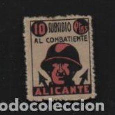Timbres: ALICANTE- 10 PTAS.-SUBSIDIO AL COMBATIENTE.- VER FOTO. Lote 204477440