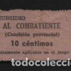 Sellos: COM. PROVINCIAL- 10 CTS.- SUBSIDIO AL COMBATIENTE.- VER FOTO. Lote 204477781