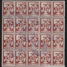 Sellos: U.G.T. HOJA COMPLETA. VARIEDADES -CASA DEL PUEBLO- 7 SELLOS SEMIBORRADO. VER FOTOS. Lote 204478547