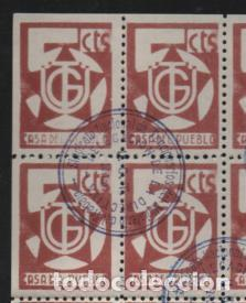 Sellos: U.G.T. HOJA COMPLETA. VARIEDADES -CASA DEL PUEBLO- 7 SELLOS SEMIBORRADO. VER FOTOS - Foto 2 - 204478547