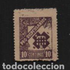 Sellos: S.R.I. 10 CTS.--PRO-DISPENSARIOS- SOCORRO ROJO INTERNACIONAL- VER FOTO. Lote 204478637