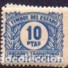 Sellos: ESPAÑA. TIMBRE DEL ESTADO. RECARGO TRANSITORIO DE GUERRA, EN NUEVO. Lote 204509192