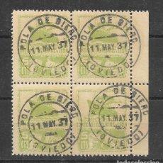 Sellos: CONSEJO DE ASTURIAS Y LEON. EDIFIL 5. BLOQUE DE 4 POLA DE SIERO 1937. Lote 204510502