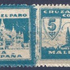 Sellos: MALLORCA. CRUZADA CONTRA EL PARO (VARIEDAD..PAREJA CON ERROR IMPRESIÓN EN NEGATIVO). LUJO. MNH **. Lote 204536208