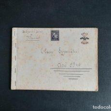 Sellos: MANUEL RARA VIÑETA DEL VII CENTENARIO 1947 VALENCIA. Lote 204614468