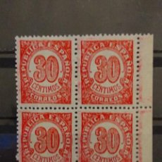 Timbres: AÑO 1938 CIFRAS GRUPO DE 4 SELLOS NUEVOS EDIFIL 750. Lote 204622936