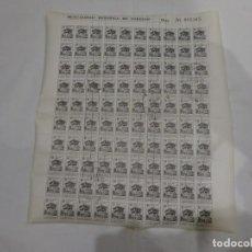 Sellos: PLIEGO DE 100 SELLOS 50 CTS DE MUTUALIDAD BENÉFICA DE CORREOS, MUTUALIDAD POSTAL, 1.947. Lote 204626153