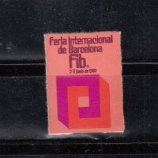 Sellos: FERIA INTERNACIONAL DE BARCELONA. Lote 204637790