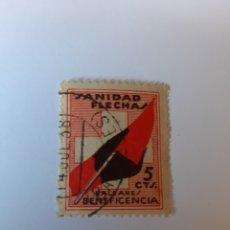 Sellos: SANIDAD FLECHAS BENÉFICO GUERRA CIVIL ESPAÑOLA 5 CTS MATASELLO. FILATELIA COLISEVM. Lote 204667772
