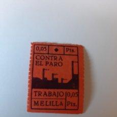 Sellos: MELILLA CONTRA EL PARO TRABAJO O.O5 FABRICA. FILATELIA COLISEVM. Lote 204667990