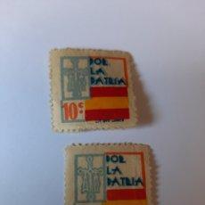 Sellos: ASTURIAS AUXILIO SOCIAL GUERRA CIVIL ESPAÑOLA 10 CTS POR LA PATRIA. CON Y SIN PIE IMPRENTA LUARCA. Lote 204672595