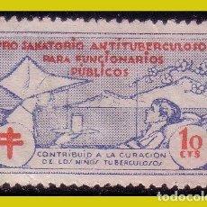 Sellos: PRO SANATORIO ANTITUBERCULOSO PARA FUNCIONARIOS PÚBLICOS, 10 CTS AZUL Y ROJO (*). Lote 204676740