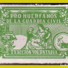 Sellos: PRO HUÉRFANOS DE LA GUARDIA CIVIL, 5 PTS. VEDE (*). Lote 204676873